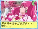 フィーリア王女とふたりはプリキュアSplash☆Star~938
