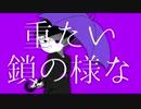 【おそ松さん人力】ハ°/ア/フ/°ル/マ/ジ/ッ/ク【一松】