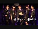 【夏海&Momoko.】Hysteric Bullet 踊ってみた【ちや&Candy&まりな】