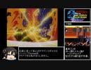 機動武闘伝Gガンダム(SFC) CHANPIONSHIP BATTLE(難易度Hard) RTA 16分15秒
