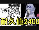 如月提督の艦隊これくしょん#8【梅雨イベントE-2】