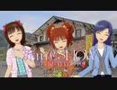 ※再掲 【旅m@SHOW from KUMAMOTO】緊急特別編2 南阿蘇編 Vol.1