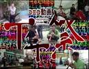 賛美歌動画十年祭