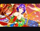 Ray MMD 2K【曼珠沙華】Tda式 重音テト 紫音美菜 Japanese Kimono
