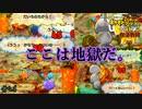 【ポケダンDX】マグマの地底がやべぇ.. ポケモン不思議のダンジョン 救助隊DX#26【飲酒救助】【24歳フリーター】【ポケモン】