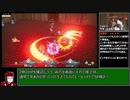 聖剣伝説3 ToM ショップ禁止ハードRTA 3時間50分34秒 part4