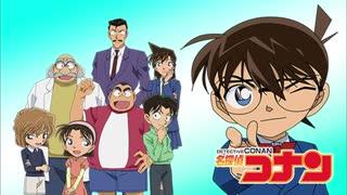 1996年01月08日 TVアニメ 名探偵コナン