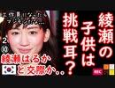 事務所は否定しています... 【江戸川 media lab】お笑い・面白い・楽しい・真面目な海外時事知的エンタメ