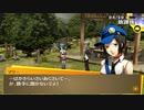#12【Steam版】ペルソナ4ザ・ゴールデン実況 来て、見て、触れて下さい。【P4G】