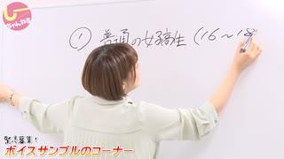 井澤詩織のしーちゃんねる 第129回