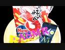 音フェチ【咀嚼音】ASMR!お菓子(かっぱえびせん...etc)を食べてみた♪袋開封!!