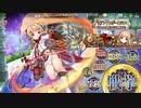 【未復刻】【蔵出し】政剣マニフェスティア 栄光のサラブレッ堂 4人で超地獄459秒