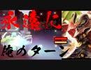 【ポケモン剣盾】バルキー3兄弟とマイナー道場【ボルバルザーク・マタドガス】