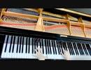 【あんスタ】ALKALOID / You're Speculation【ピアノ】