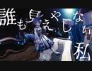 【冥底ヨゼ】【UTAUかばー +ust配布】
