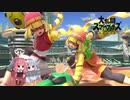 琴葉姉妹がスマブラしながらイチャつく動画#36