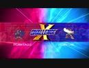 【Xチャレンジ】ステージ2-1 ハード アーマーなしクリアー