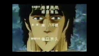 1986年03月08日 劇場アニメ 北斗の拳 エンディング 「PURPLE EYES」(KODOMO BAND)