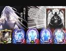 【シャドバ新弾】対『ハデスネクロ』はデッキアウトで勝て!負けなければ絶対勝てる〝超コントロール《世界》無敵ビショップ〟【Shadowverse / シャドウバース】
