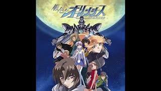 2006年10月05日 TVアニメ 銀色のオリン