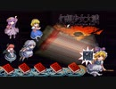 【東方二次創作ゲーム】幻想少女大戦随18話(特別編咲夜の章)【幻想少女大戦CompleteBox】