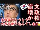 工作班っ...サボった2カっ... 【江戸川 media lab】お笑い・面白い・楽しい・真面目な海外時事知的エンタメ
