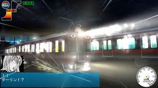 電車でD ShiningStage 34・35話 vs 東急5050系