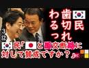 綾瀬はるかと彼氏も遠距離になるね... 【江戸川 media lab R】お笑い・面白い・楽しい・真面目な海外時事知的エンタメ