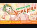 【全曲XFD】SPACE DIVE!! feat. GUMI 【7月15日発売】