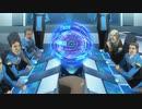 銀河機攻隊マジェスティックプリンス #001 「出撃」