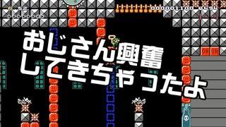 【ガルナ/オワタP】改造マリオをつくろう!2【stage:55】