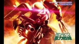 2008年10月24日 OVA 機動戦士ガンダム M