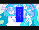 のうみそピンクノイズ 歌:琴葉葵