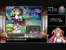 【千年戦争アイギス】99%戦争Alice【ゆっくり実況】Part60