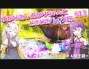 第23位:ゆかりさん・あかりちゃんと  どきどきバイク旅 #13 ~紫陽花&ヒメボタル鑑賞編~