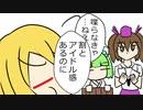 【第12回東方ニコ童祭】私がアイドルになったワケ