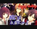 ただいま杜宮!帰ってきた東亰ザナドゥeX+ Happy Ending!【Af...