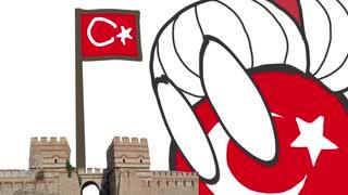 5分で分かるトルコの歴史(参照・Sr Pelo)