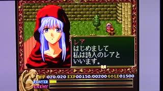 【実況・ファミコンナビ Vol.536】ファルコムクラシックス(イース)(PlayStation)