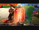 【三国志大戦】槍馬超(満寵) VS 漢鳴号令応援団【7陣】