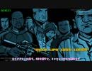 [TAS]Grand Theft Auto3 ツールアシストスピードラン Part01