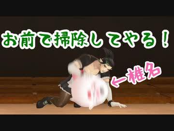 【朗報】3D花畑チャイカさん、椎名唯華をぼろ雑巾扱い、しぃ虐需要に応える