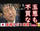 払う気もないくせに... 【江戸川 media lab】お笑い・面白い・楽しい・真面目な海外時事知的エンタメ