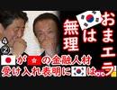 世界金融センター指数:東京3位、ソウル33位【江戸川 media lab】お笑い・面白い・楽しい・真面目な海外時事知的エンタメ