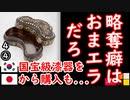 記事が読めない2ダ... 【江戸川 media lab】お笑い・面白い・楽しい・真面目な海外時事知的エンタメ