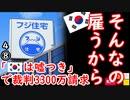 闇すぎる... 【江戸川 media lab】お笑い・面白い・楽しい・真面目な海外時事知的エンタメ
