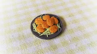 【紙粘土 サクサク コロッケの作り方】