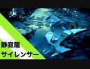 """【折り紙】「静寂龍サイレンサー」 16枚/【origami】 """"Silent Dragon Silencer"""" 16 pieces【dragon】"""