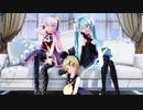 【MMD】 ライアーダンス 【初音ミク・鏡音リン・巡音ルカ】