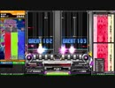 【beatmania IIDX27 HEROIC VERSE】Everlasting Message (DPA)
